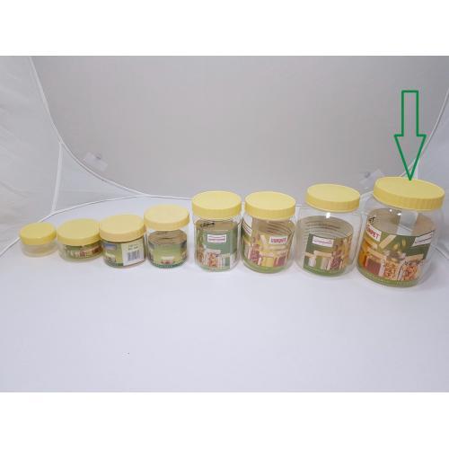 برطمانات بلاستيك شفاف بغطاء اصفر مقاس 1000مل (72حبه) بالكرتون