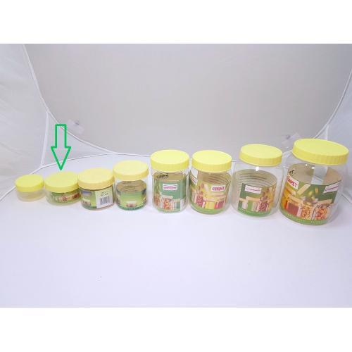 برطمانات بلاستيك شفاف بغطاء اصفر مقاس 200مل (288حبه) بالكرتون