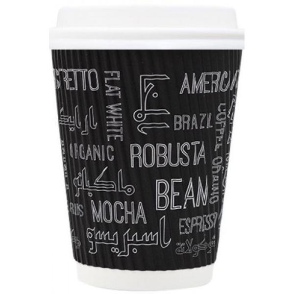 كاسات ورقية مضلعة 8 اوقية كلمات القهوة 150 كاسة 150 غطاء